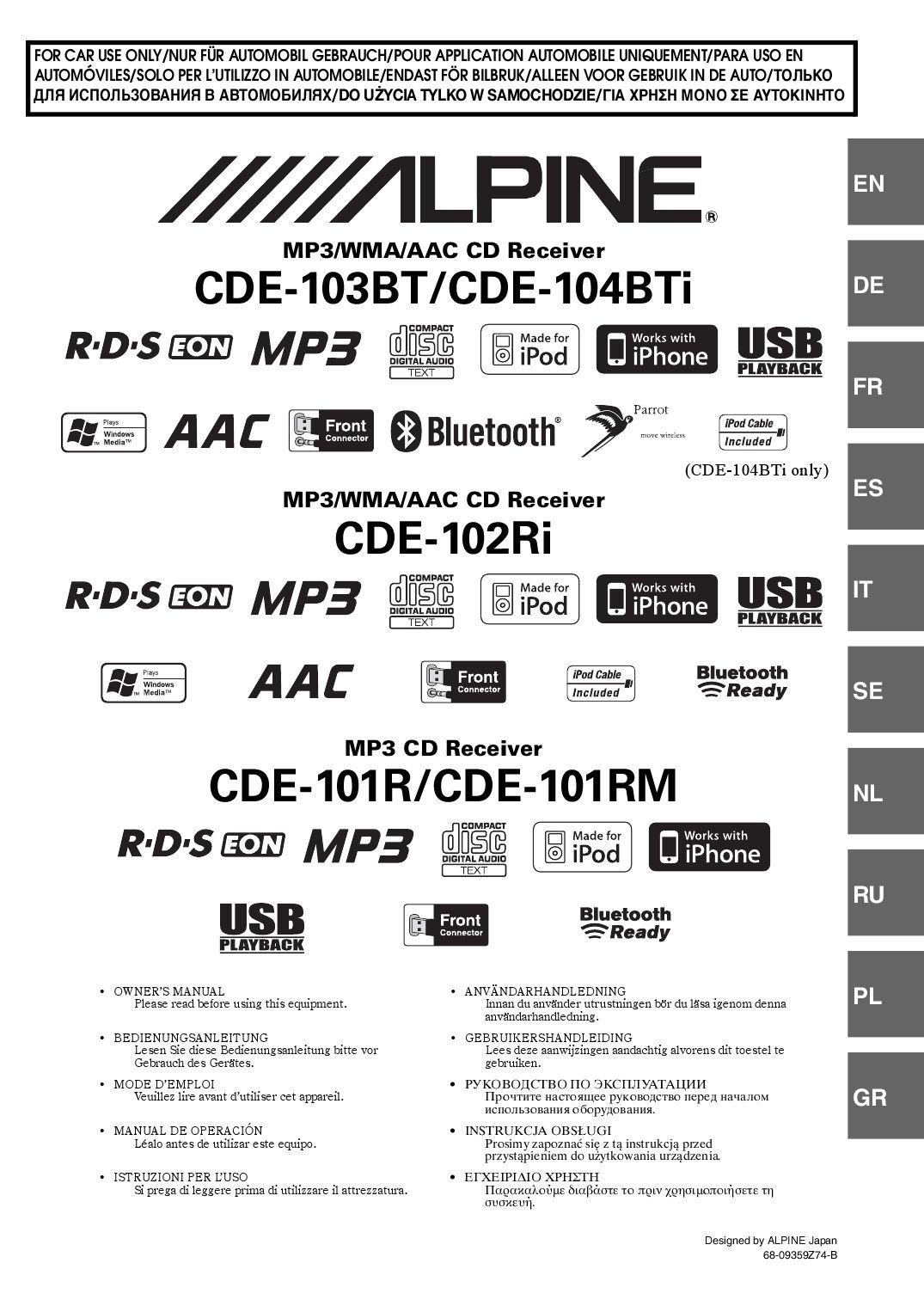 Alpine cde 111rm инструкция