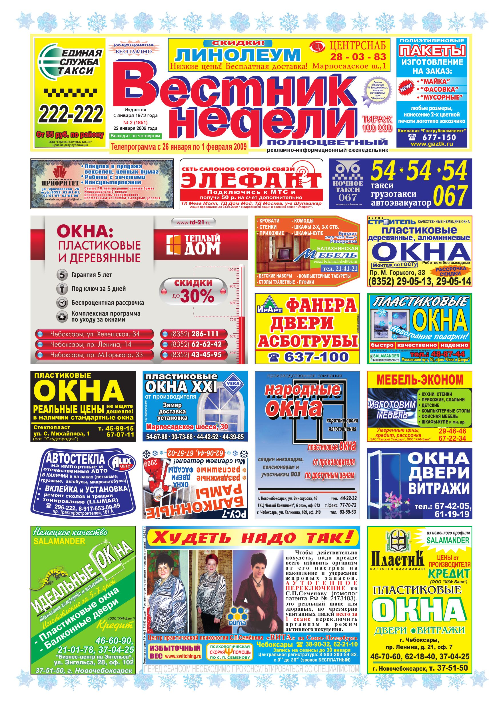банк открытие онлайн open ru