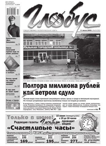Ксения Качалина Прикрывает Грудь Руками – Дикая Любовь (1993)