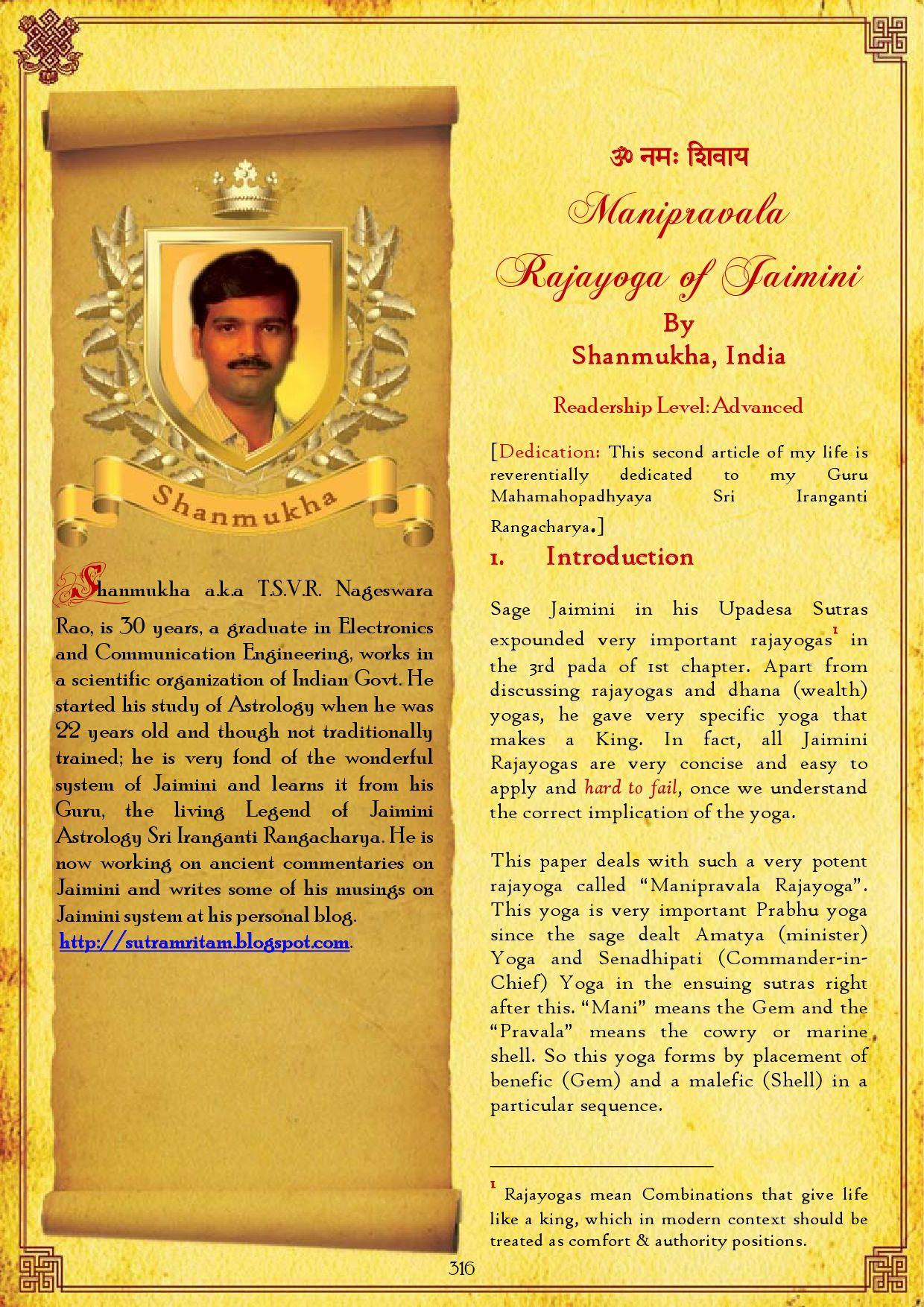 Microsoft Word - 32-Manipravala Rajayoga of Jaimini by