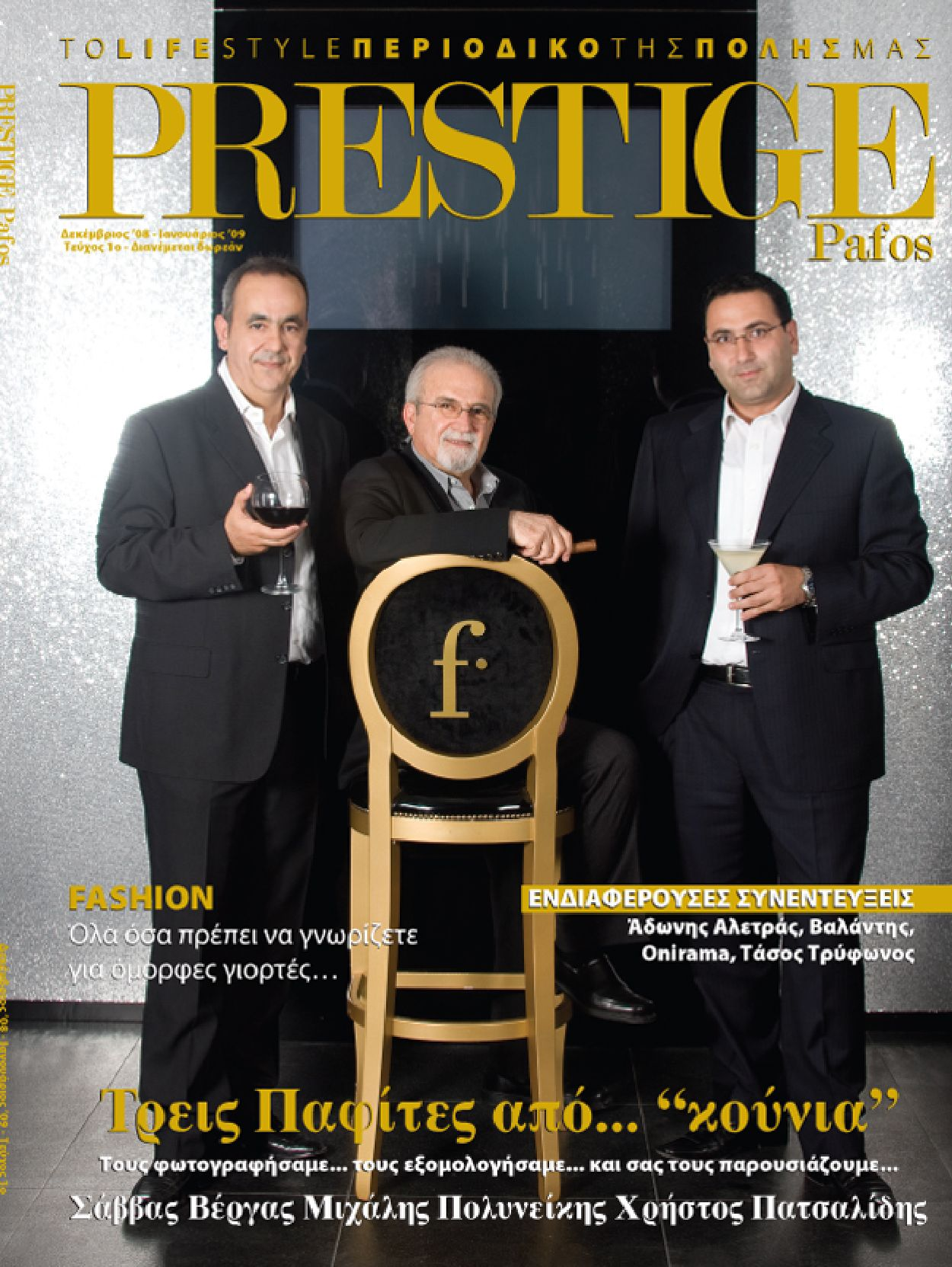 Prestige Magazine December 2008 - January 2009 by Enigma Global - issuu 8fd0ebf4ce6