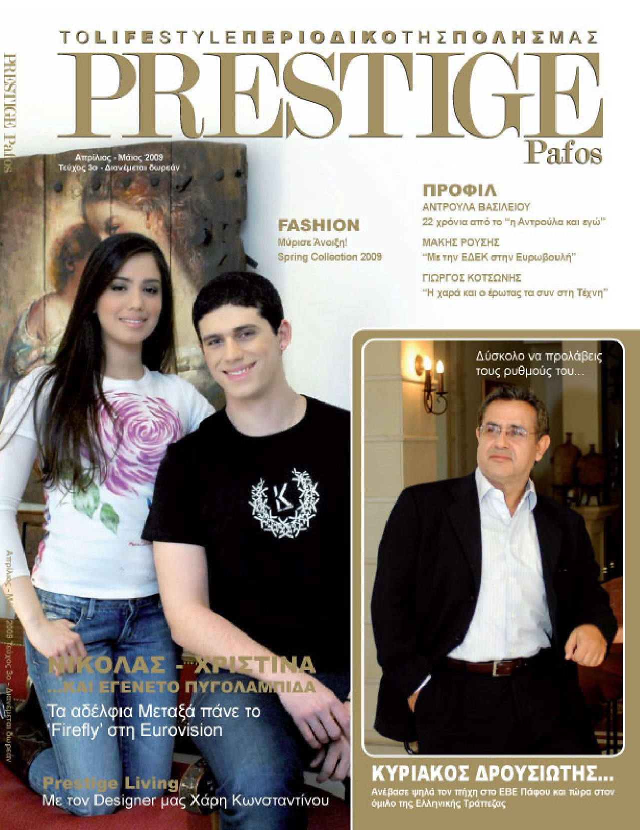 401431fc9c6d Prestige Magazine April - May 2009 by Enigma Global - issuu