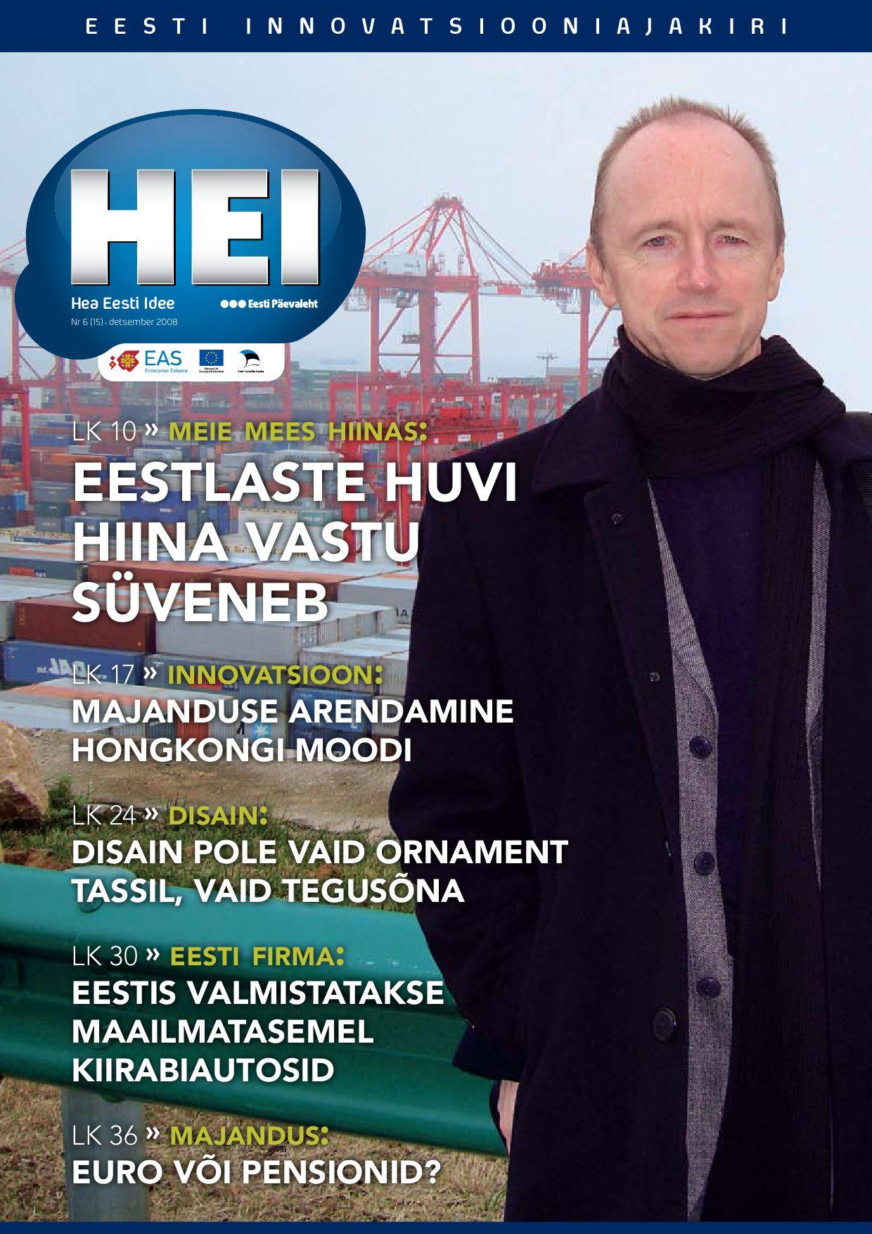 550242a9f9c HEI 2008 12 by EAS, Enterprise Estonia - issuu