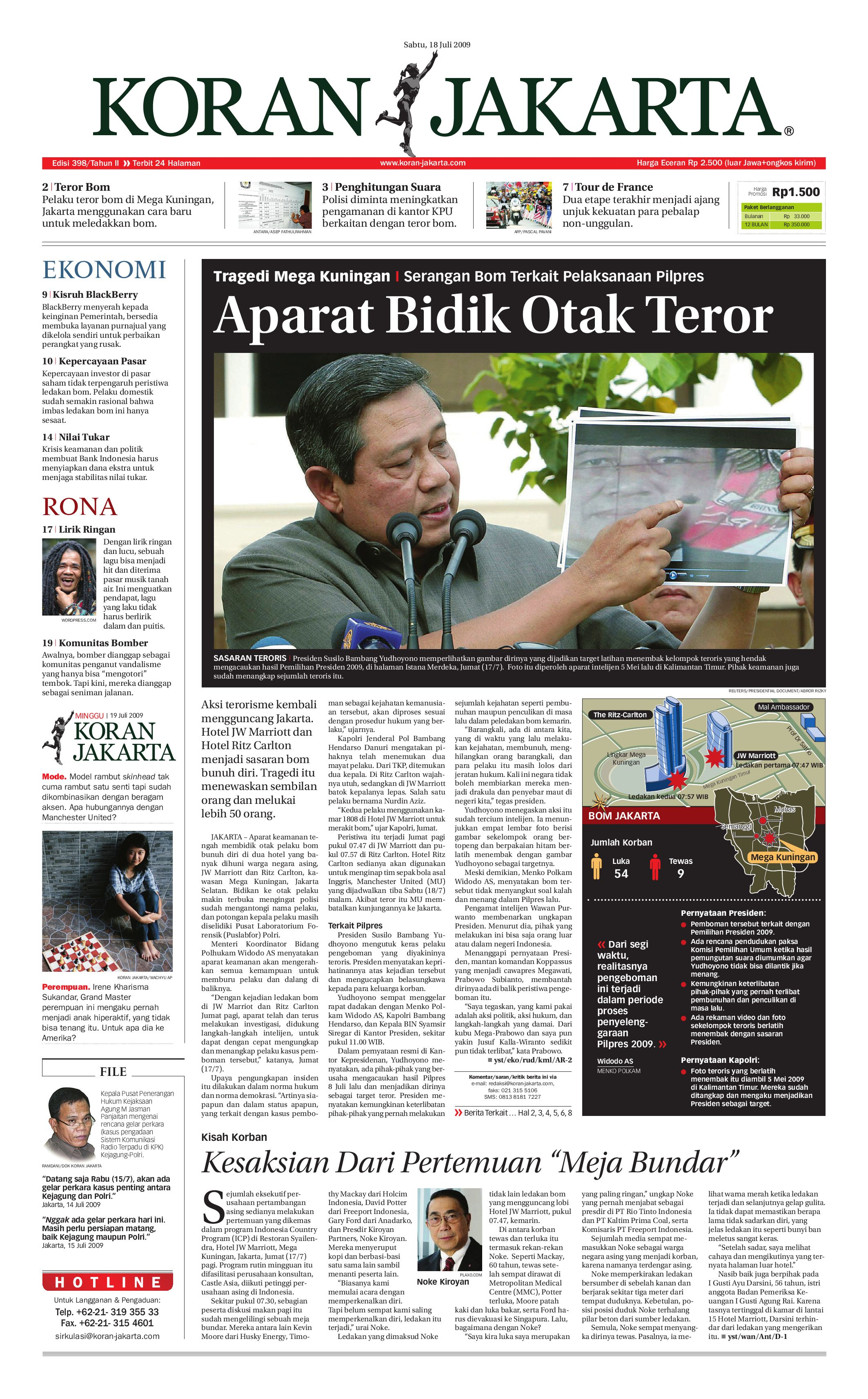 Edisi 398 18 Juli 2009 By Pt Berita Nusantara Issuu Produk Umkm Bumn Kapal Batok Lebak