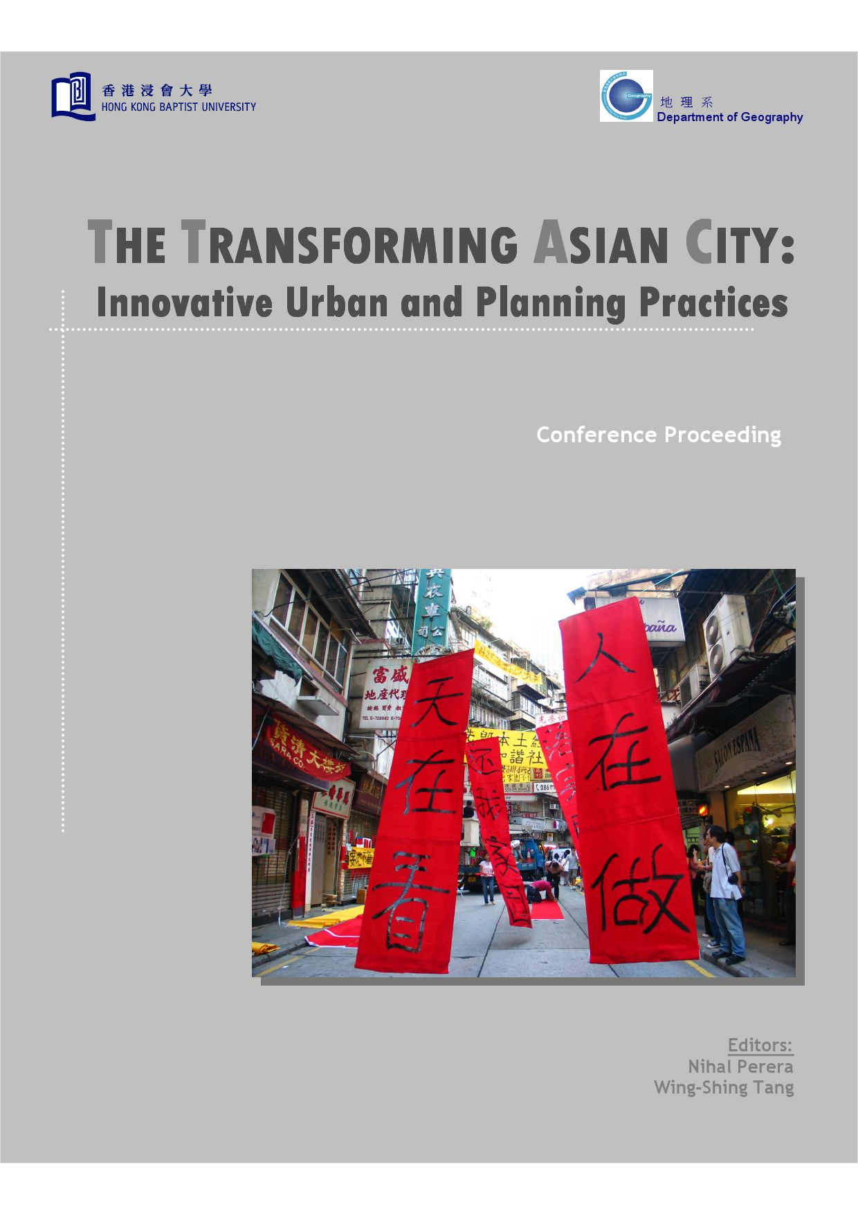 The Transforming Asian City by Nihal Perera - issuu