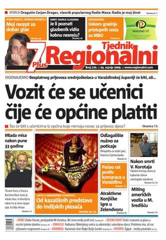 Republike Hrvatske. (3) U slučaju poligamnog braka, spajanje obitelji na području.