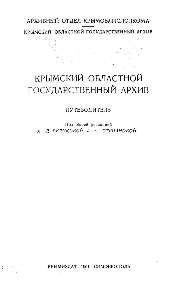 Закон 181 фз об инвалидах рф в редакции от 29 12 17