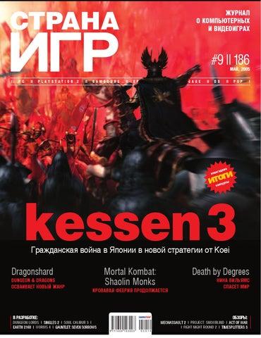Magic Pro MP-K8N GT4-X Download Driver