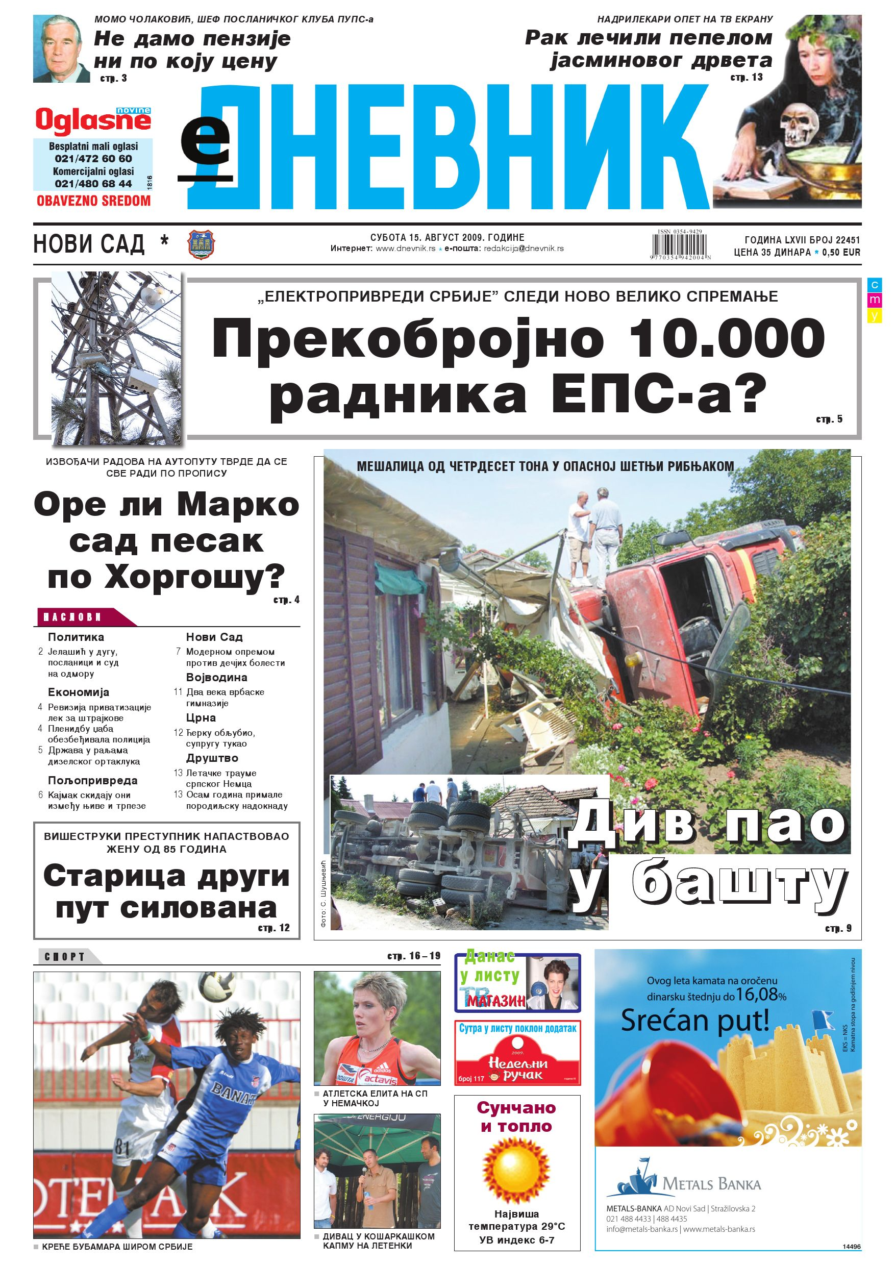 Alba Jove Olesti Porno dnevnik 15.avgust 2009.jovan radosavljevic - issuu