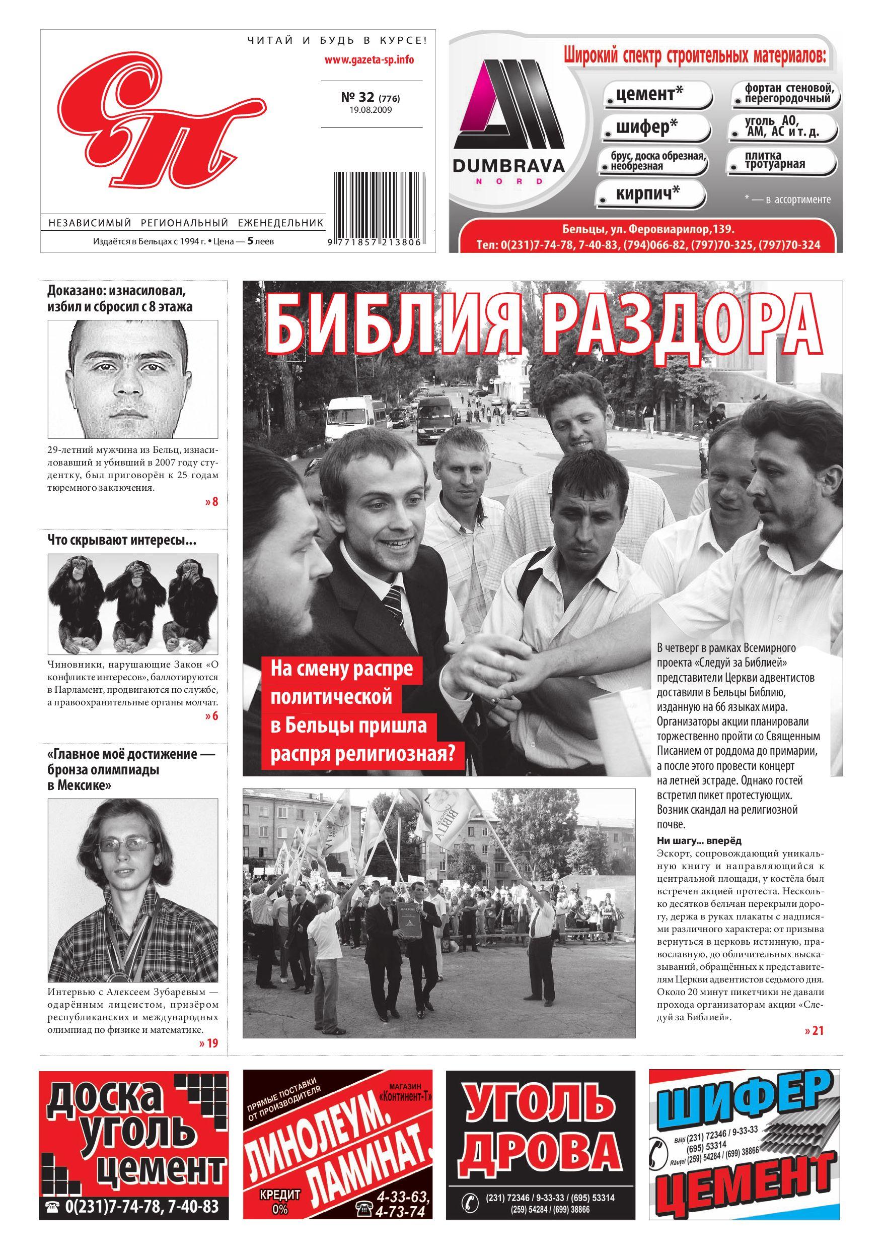 Томная Анастасия Задорожная После Секса – Если Небо Молчит (2010)