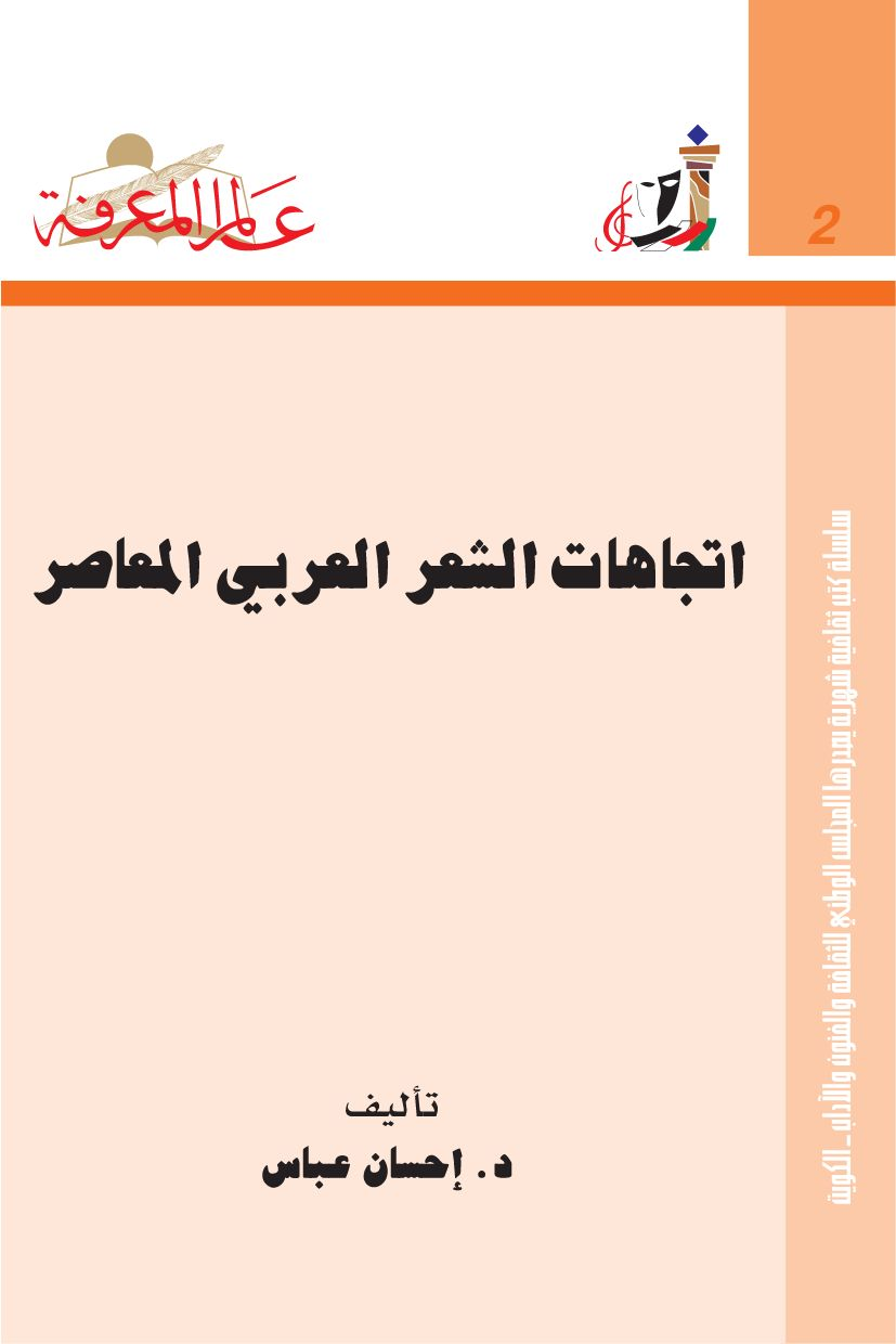 c8afdf551 http://connect.docuter.com/documents/11234878414a8af7e8c39d21250621416 by  mostafa sayed - issuu