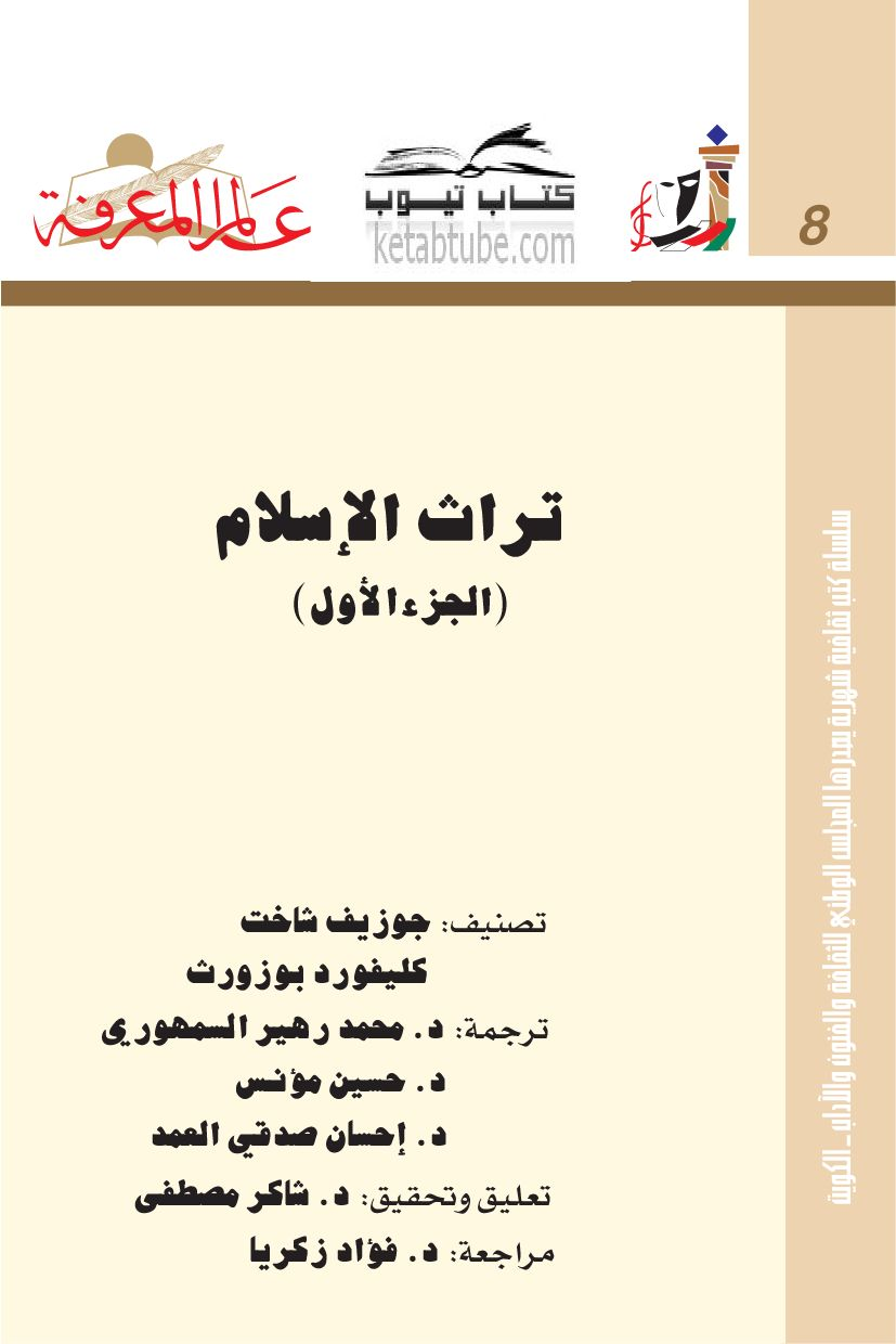 c94e7afe13ae5 http   connect.docuter.com documents 17078934264a9ac1e89685a1251656168 by  mostafa sayed - issuu