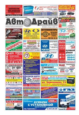 Ставки транспортного налога 2009 ло как заработать в интернете без продаж и вложений