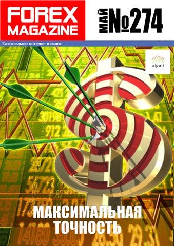 Финансовый журнал blogger.com - Все о биржевых рынках