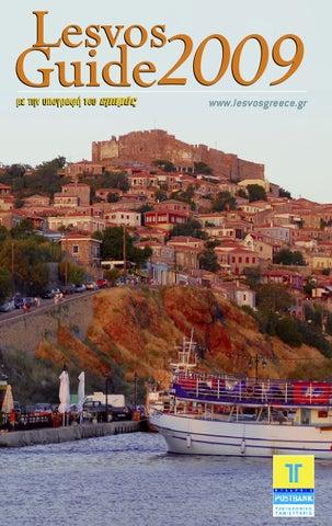 Τουριστικός Οδηγός Λέσβου 2009 by Επικοινωνία Αιγαίου Α.Ε. - issuu 776bdc2bd97