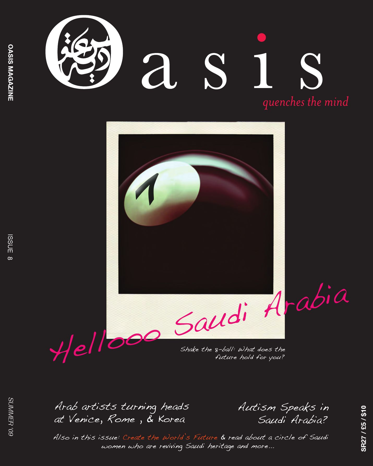 Oasis Magazine (8th issue) by MDC issuu