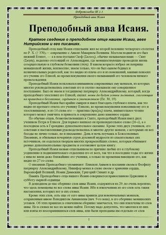 50bd6673b023 Вісник ХНУ, 2010, №6, Т.3 by Mykola Nikolaichuk - issuu