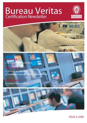 Bureau veritas certification newsletter by bureau veritas thailand issuu - Bureau veritas interview ...