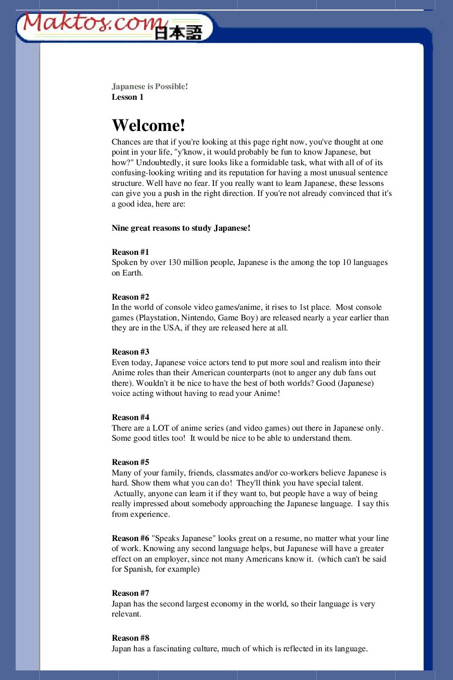 Japanese Is Possible Lesson 01 Ebook Learn Japanese By Jeff