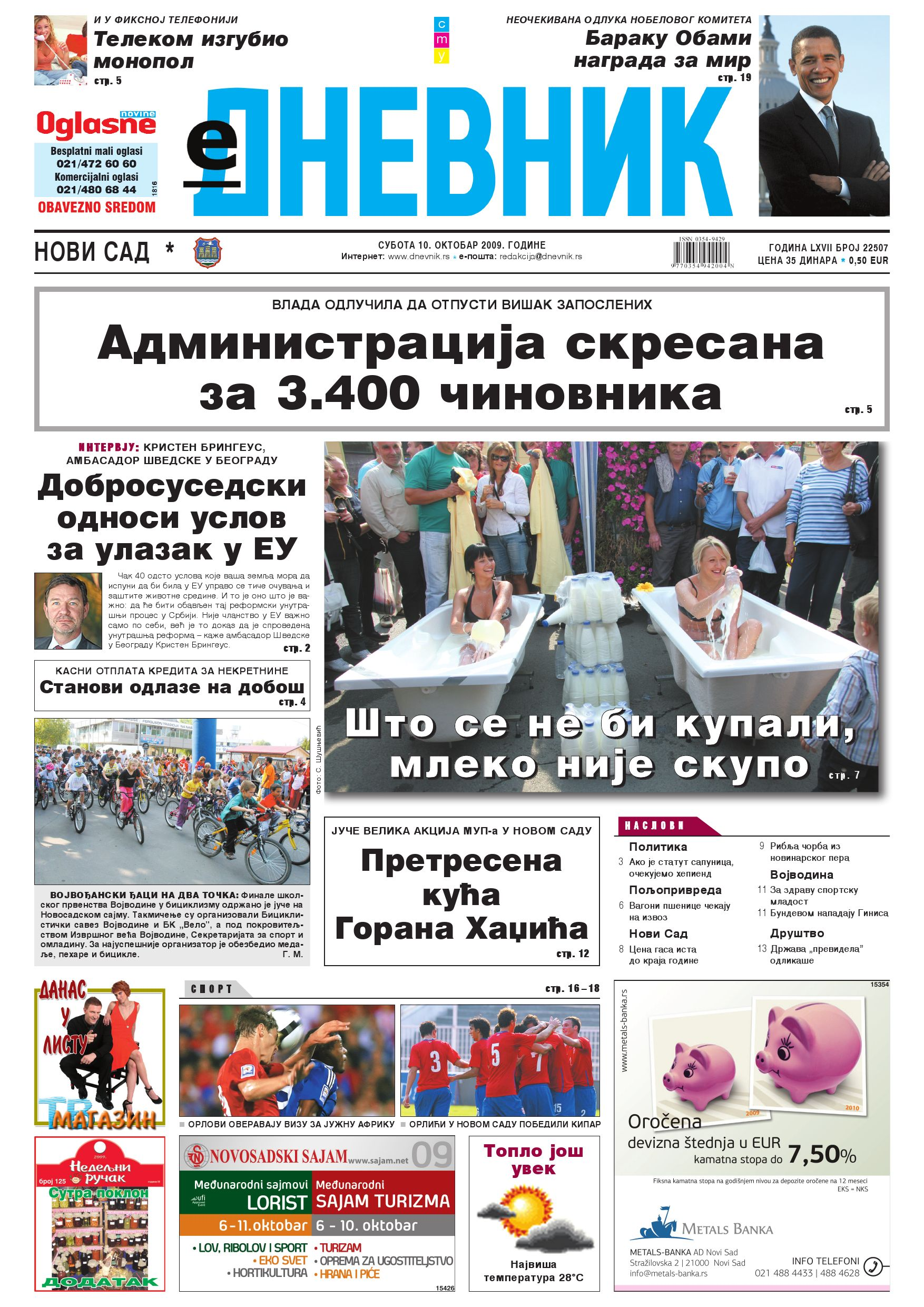 Dnevnik 10 oktobar 2009  by jovan radosavljevic - issuu