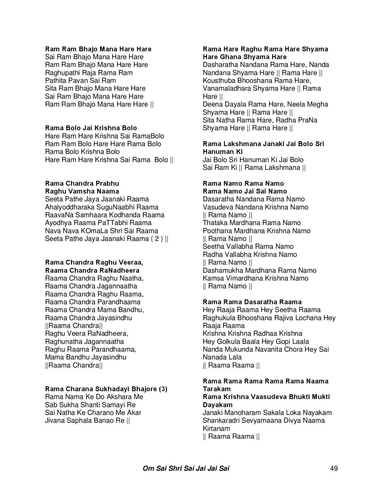 2000 Bhajans - Hindi Bhajan Bhakti Aarti Songs - Apps on ...