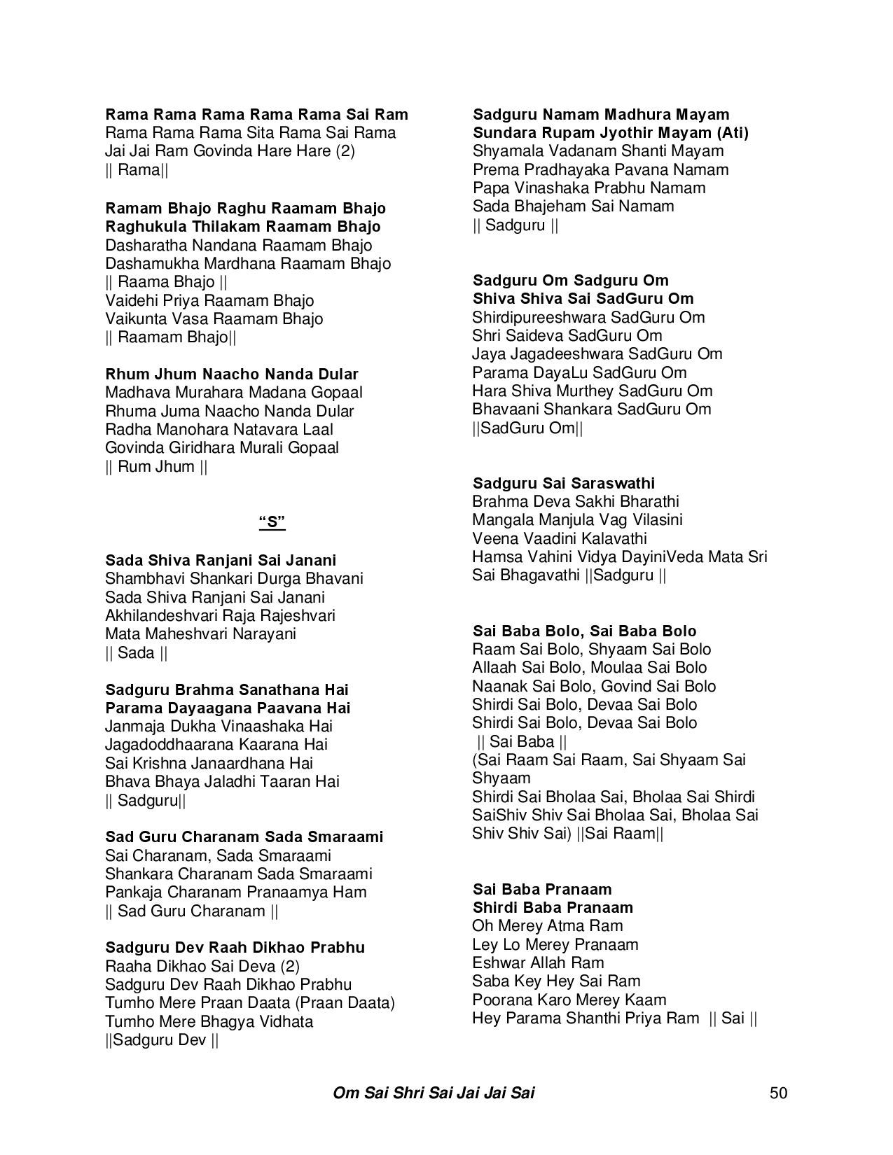 Bhavayami Bhakti Songs - Pavana Guru Song With Lyrics ...