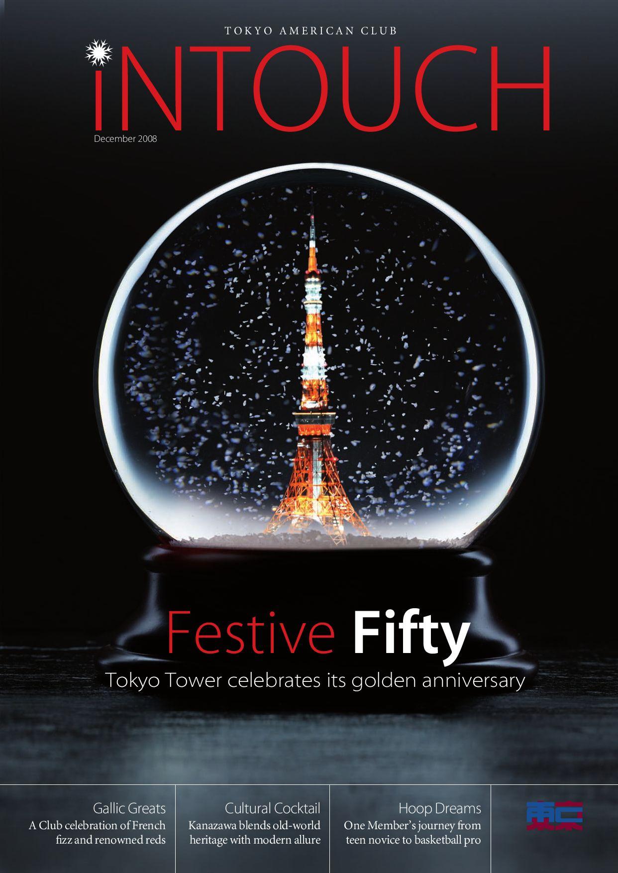 6b0d93caa8 iNTOUCH Dec 2008 by Tokyo American Club - issuu