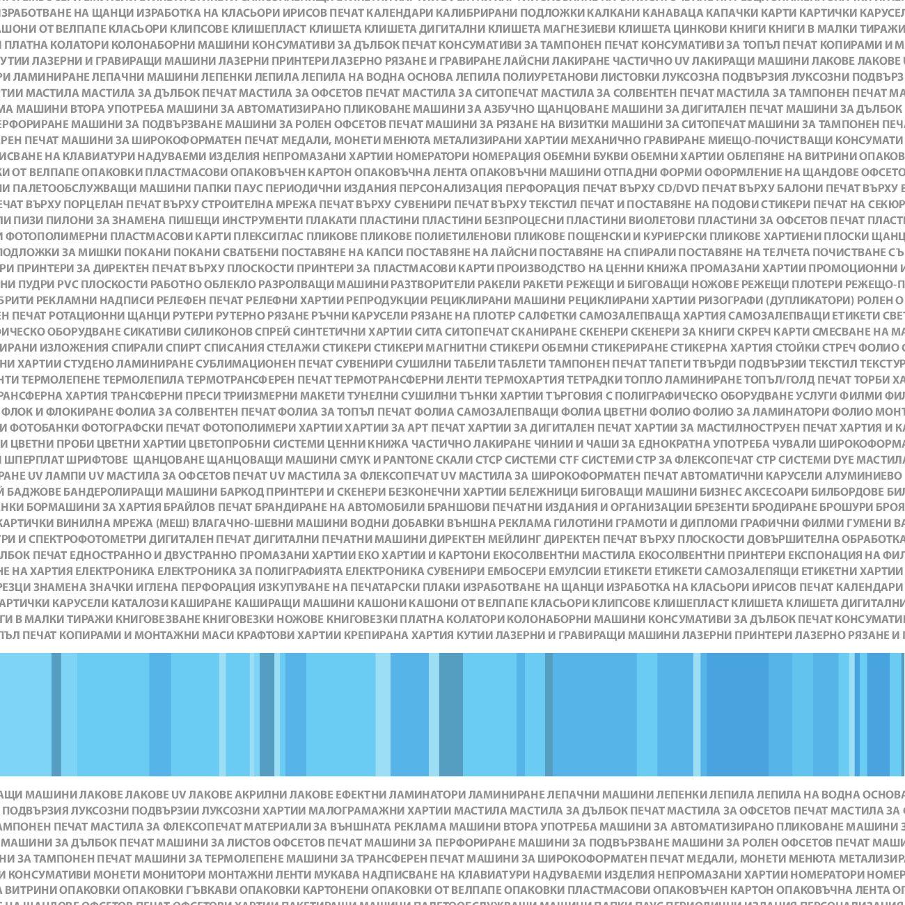 895c7cfb387 Polygraphy Info 2009 by dessy todorova - issuu