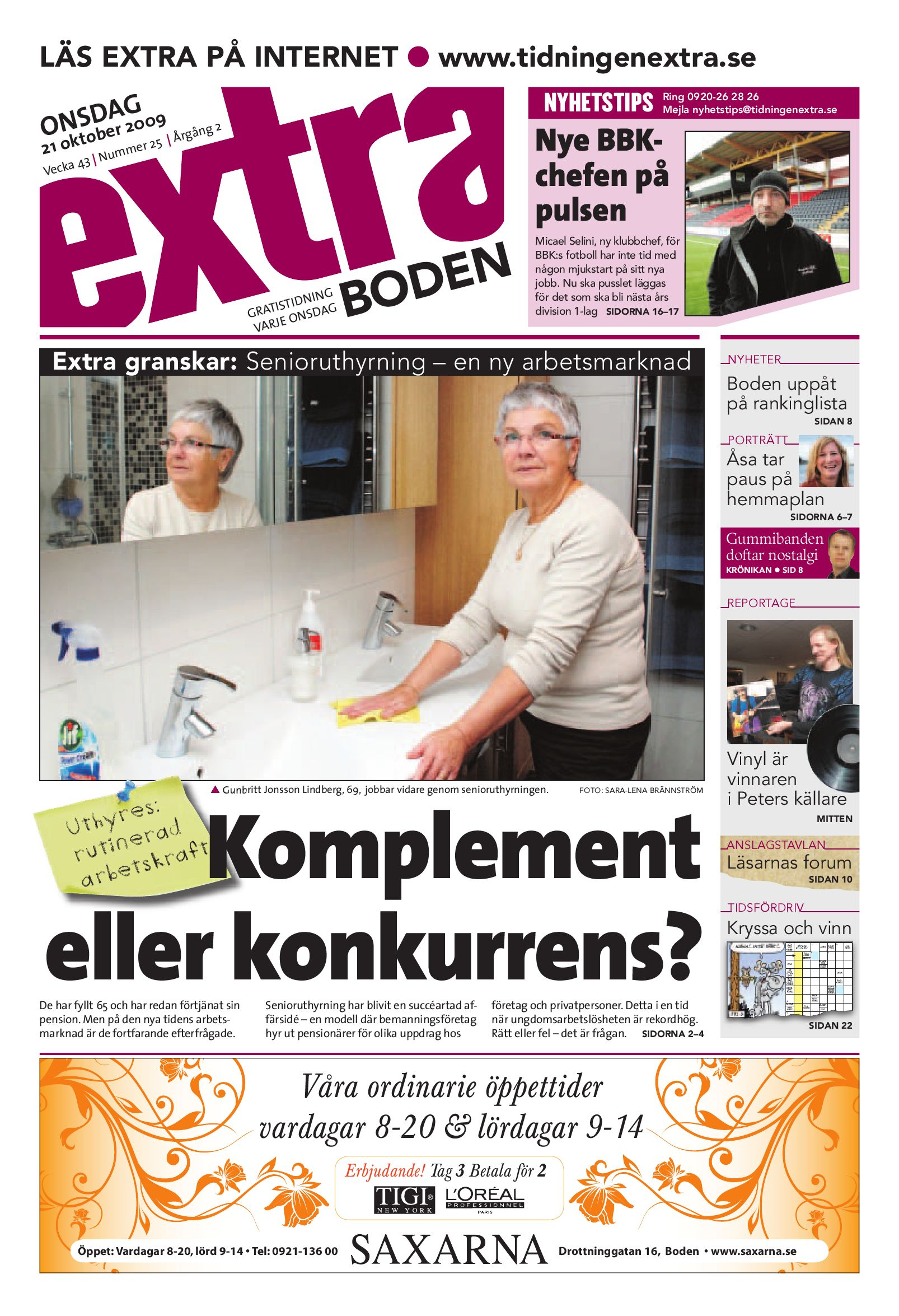 Edeforsvgen 34 Norrbottens Ln, Harads - satisfaction-survey.net