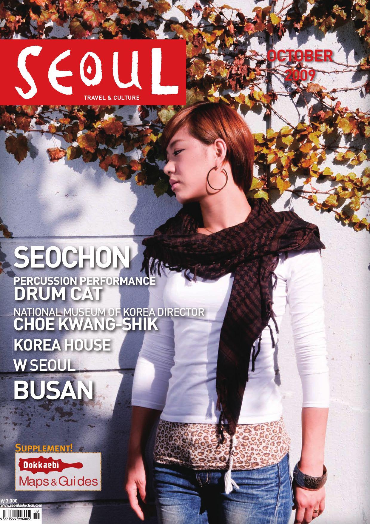 9c8e1c1126b SEOUL Magazine 2009 October by Seoul Selection - issuu