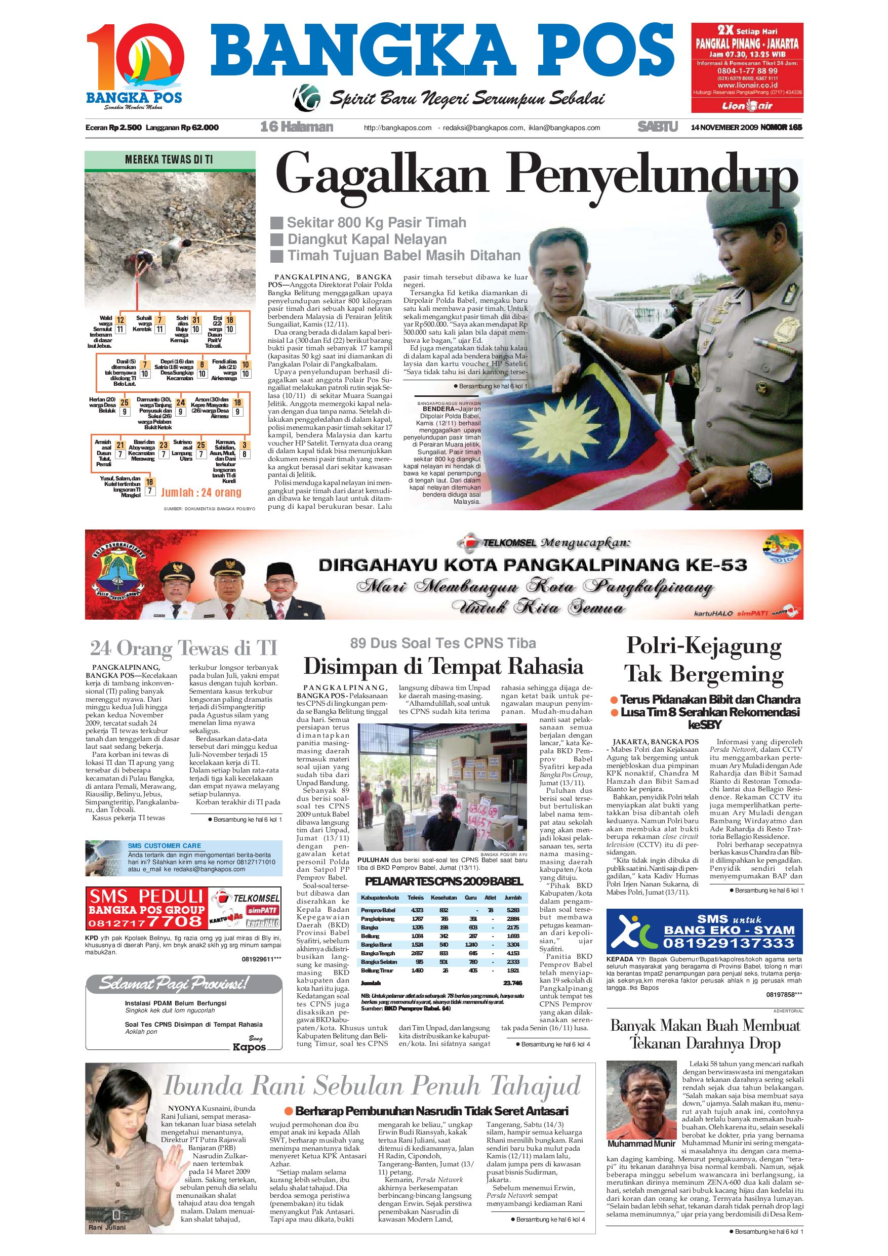 Harian Pagi Bangka Pos Edisi 14 November 2009 By Issuu Parcel Makanan Ampamp Keramik Pja 1608