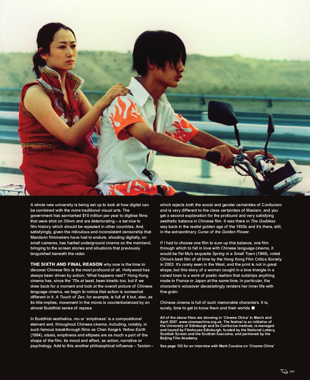 Little White Lies 10 - The Chinese Film Issue by The Church