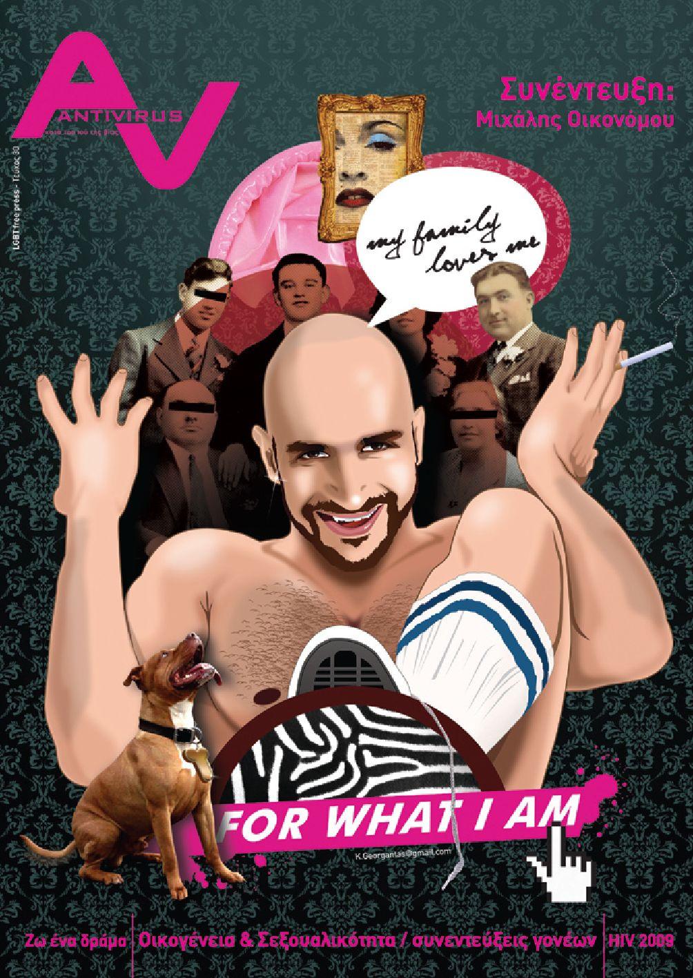 γκέι αγόρι webcam πορνό