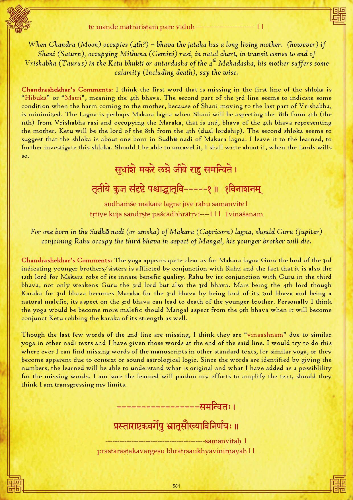 52-BhrighuNadiJyotisham-1 by Saptarishis Astrology - issuu