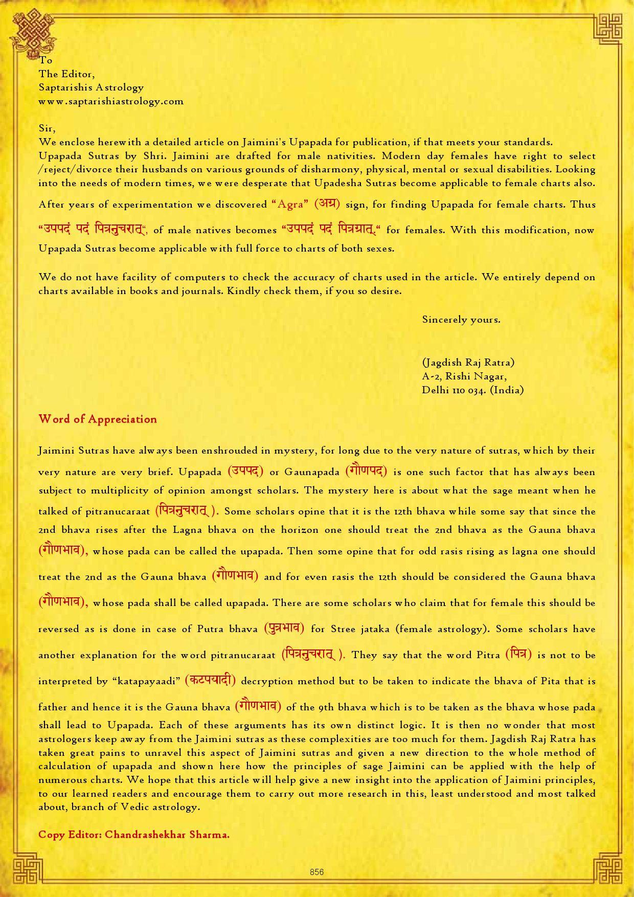 78 upapada anovelexposition by saptarishis astrology issuu nvjuhfo Choice Image