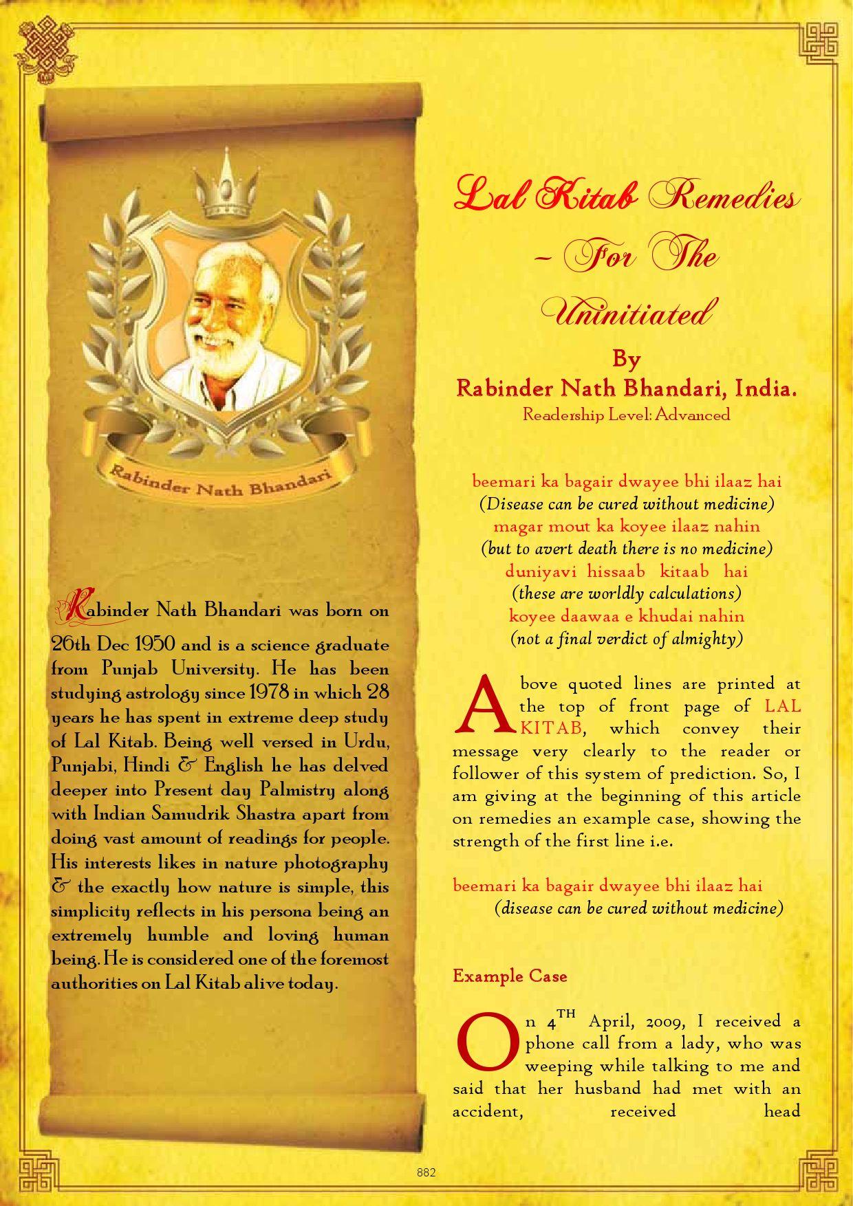 81 lalkitabremediesfortheuninitiated by saptarishis astrology issuu nvjuhfo Gallery
