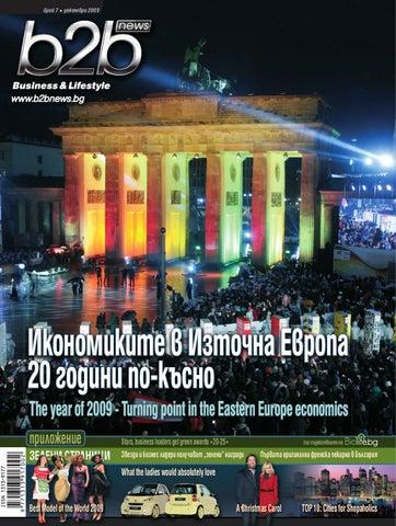 8d007b36fbe b2bnews magazine issue7 by Bobby Naydenov - issuu