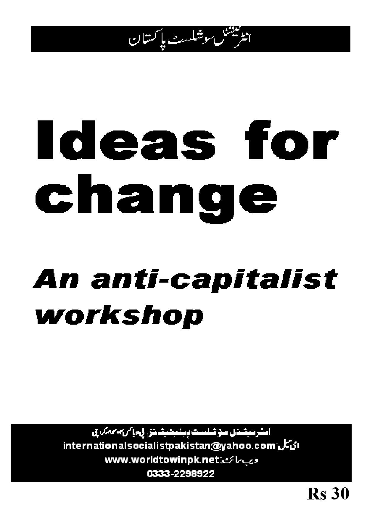 Ideas for change - an anti cap workshop by Revolutionary Socialists