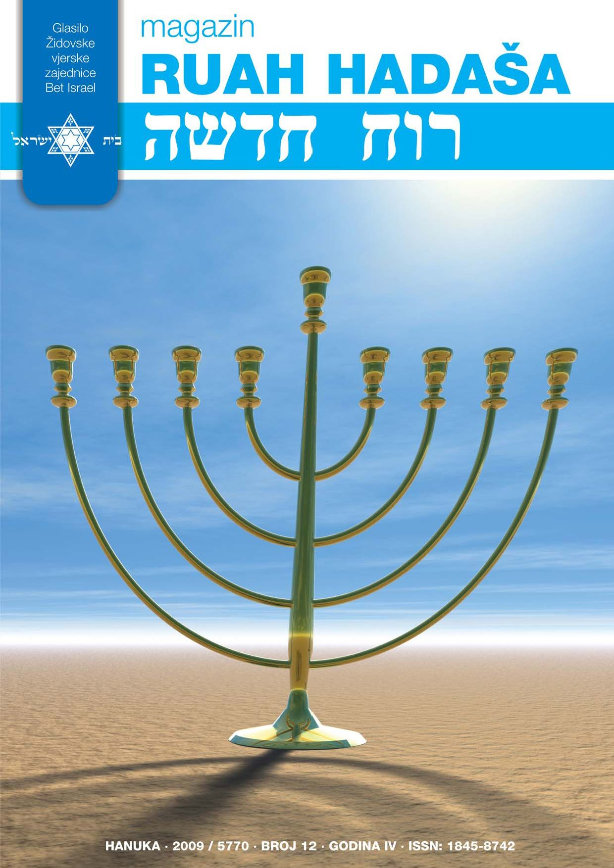 Web stranica za upoznavanje israel-a