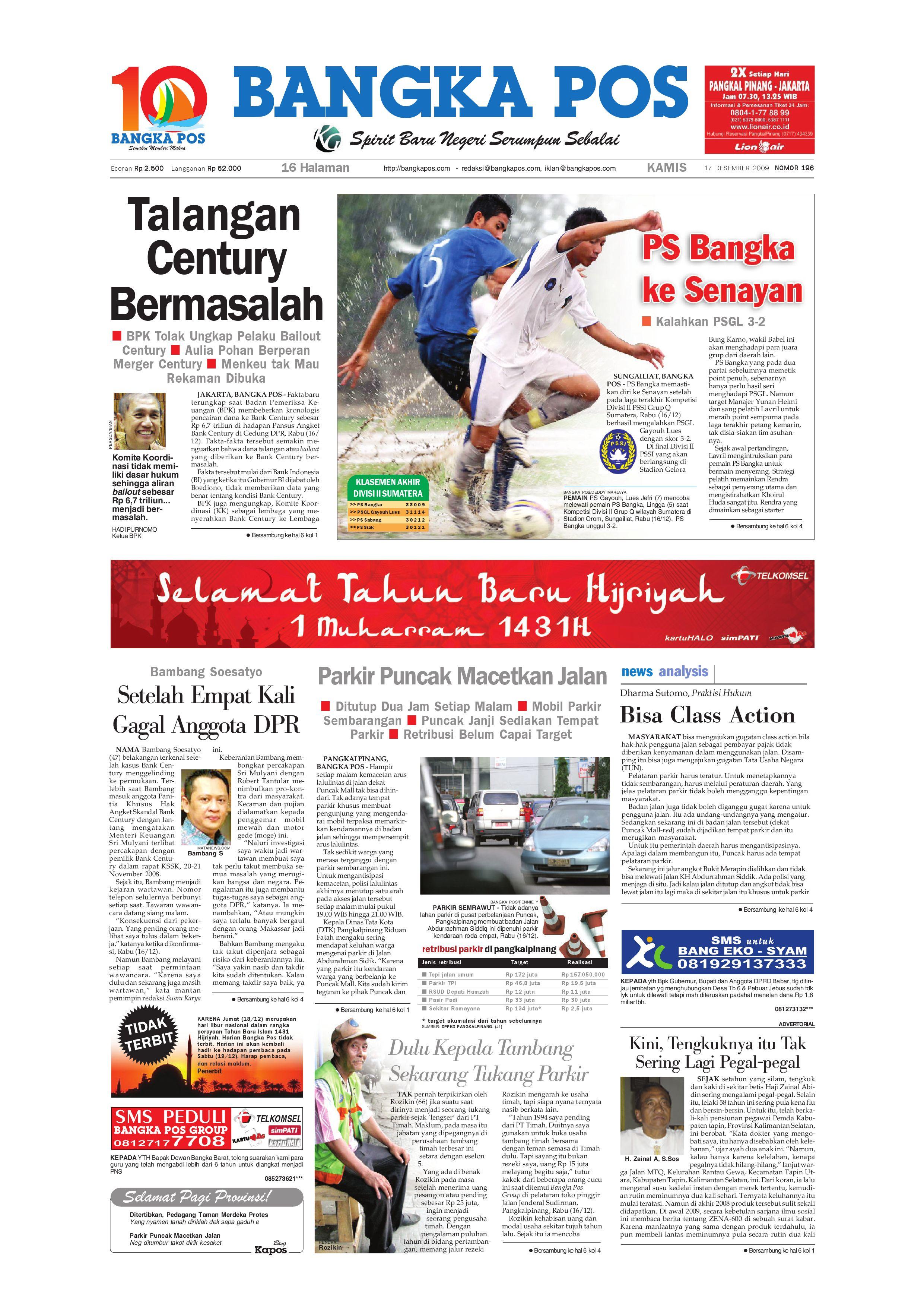 Harian Pagi Bangka Pos Edisi 17 Desember 2009 By Issuu Parcel Makanan Ampamp Keramik Pja 1608