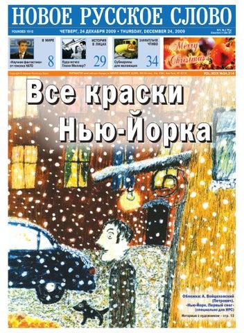 Дорвеи на сайт ставок Технический проезд (деревня Пучково) поиск яндекс продвижение сайта