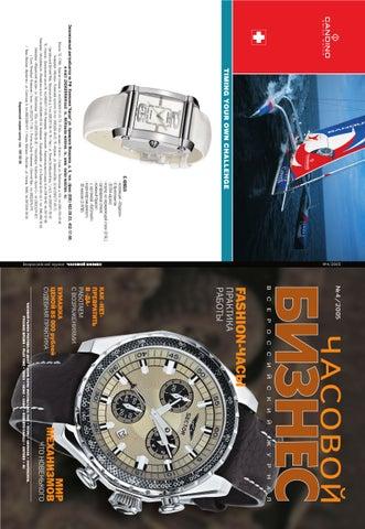 Хорошие недорогие часы для мужчины wimbledon