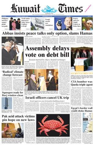 6 jan 2010 by kuwait times issuu page 1 fandeluxe Gallery