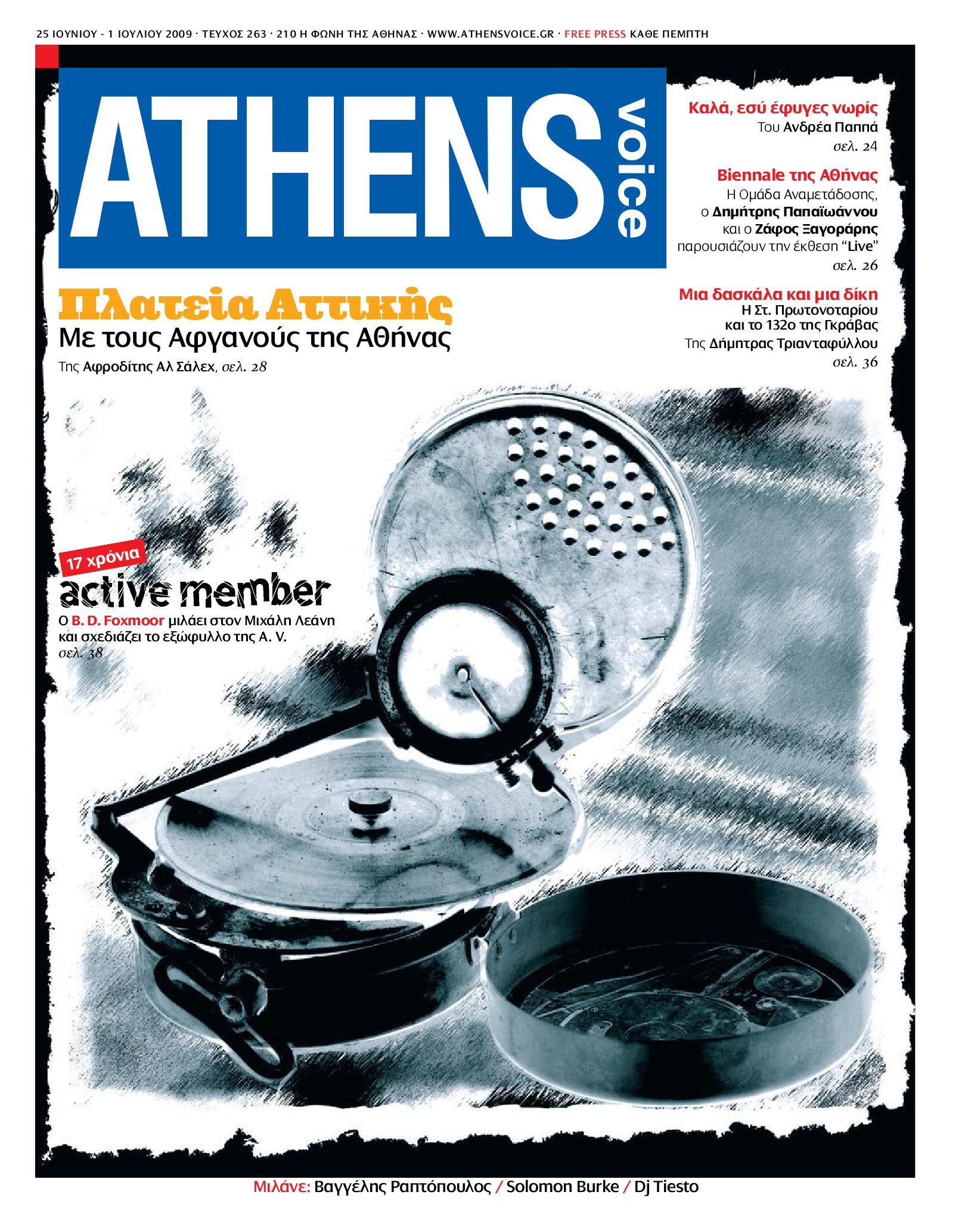 8a8a12a02d Athens Voice 263 by Athens Voice - issuu