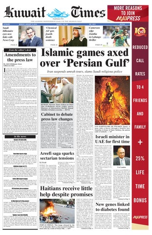 18 Jan 2010 By Kuwait Times Issuu