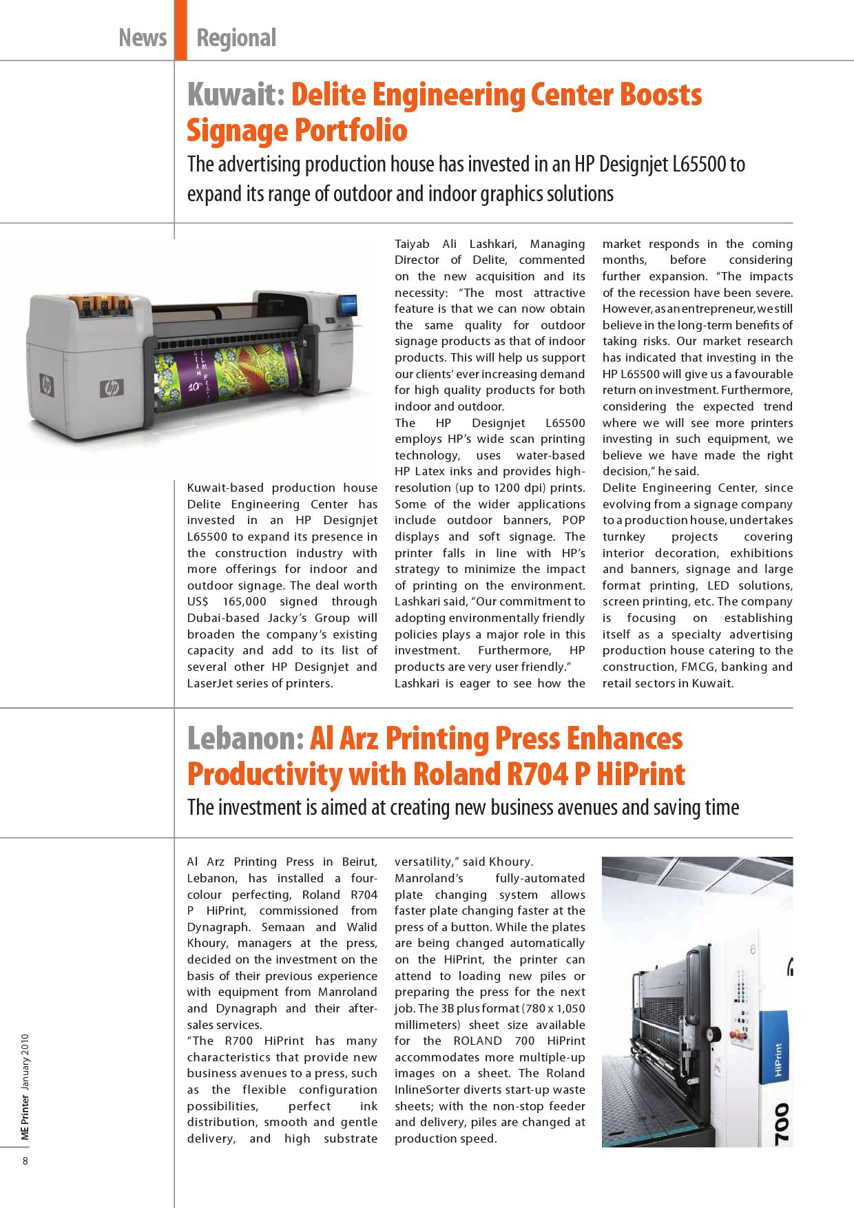 Issue 64 by ME Printer - issuu