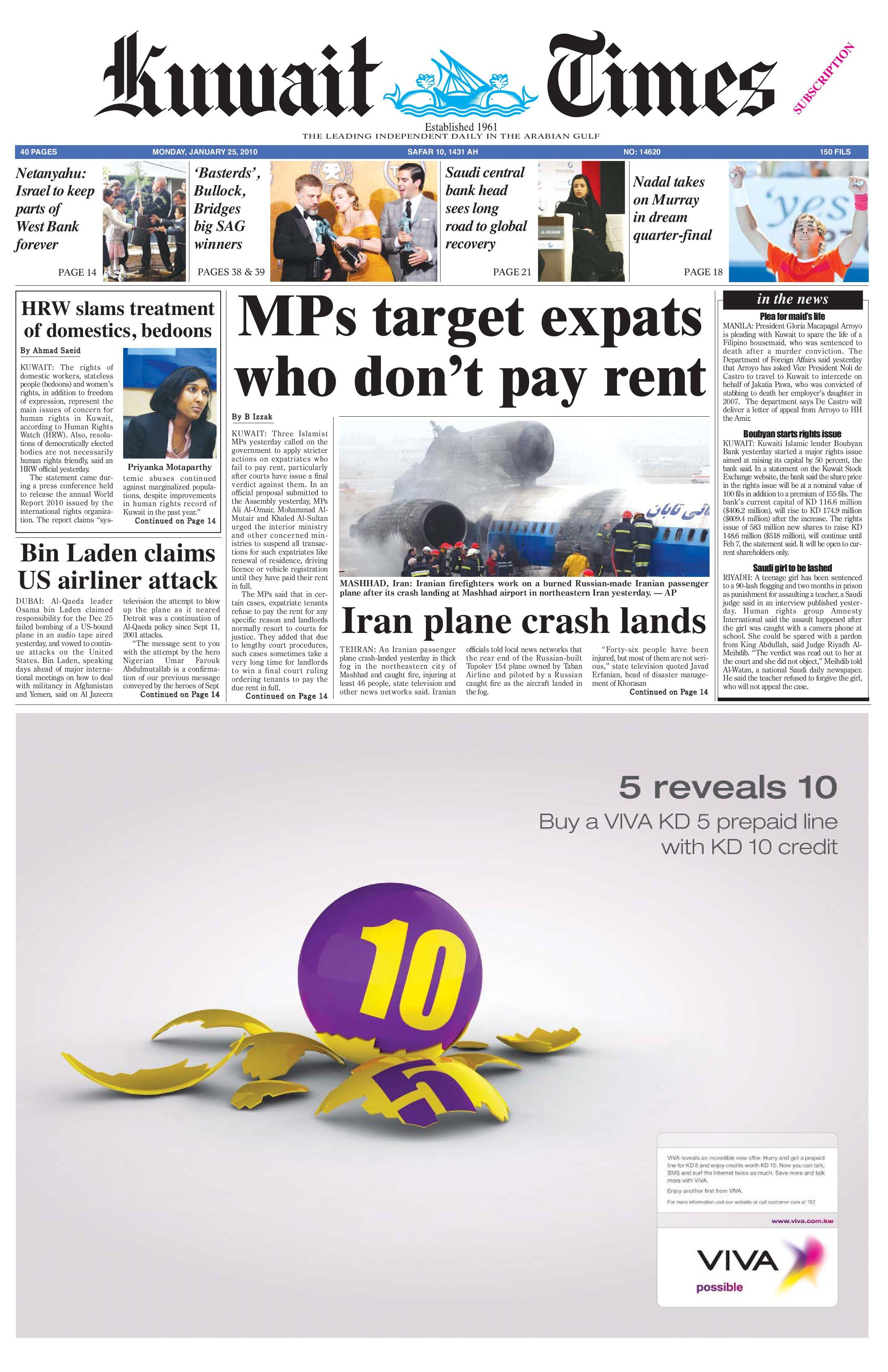 25 jan by kuwait times issuu malvernweather Choice Image