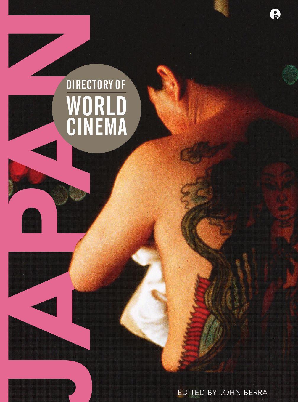 Actor Porno Kohei the directory of world cinema: japanotaku magazine - issuu