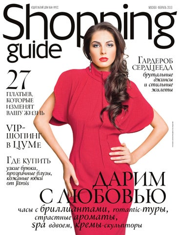 193cee5093b22 Shopping Guide 2010-02 by ABAK-Press - issuu