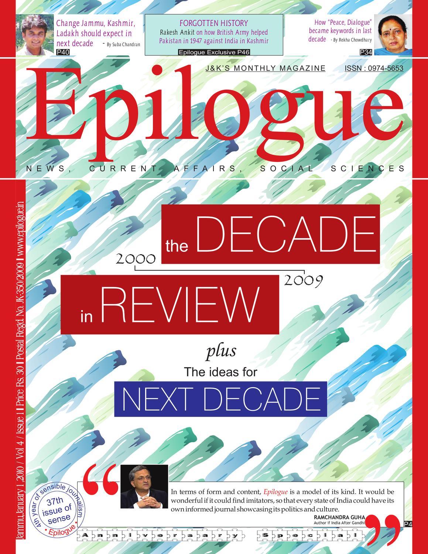 EPILOGUE JANUARY 2010 ISSUE by Epilogue Press - issuu